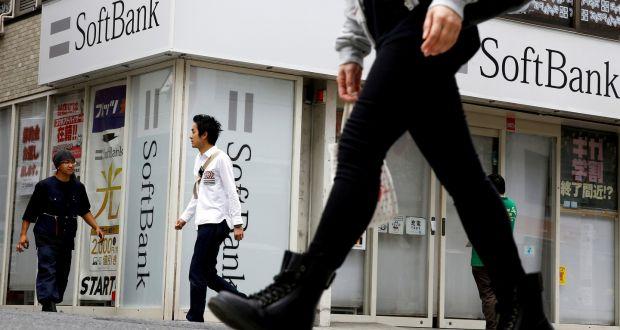 Punkt sprzedaży SoftBank w Tokio.